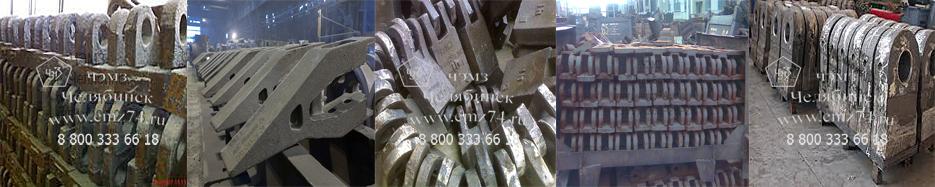 Комплектующие к угольно-размольному оборудованию