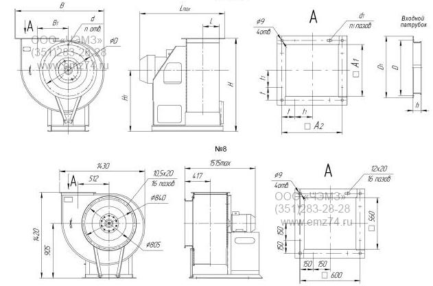 Схема радиального вентилятора ВР 280-46 для дымоудаления на сайте ЧЭМЗ