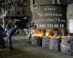Литейное производство завода ЧЭМЗ